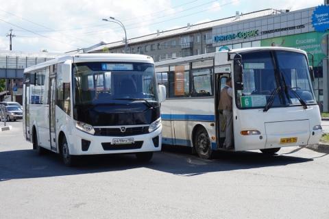 За 3,7 млн рублей купят автобус с пандусом для инвалидов Бердска