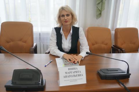 Отдел труда мэрии Бердска возглавила Маргарита Янина
