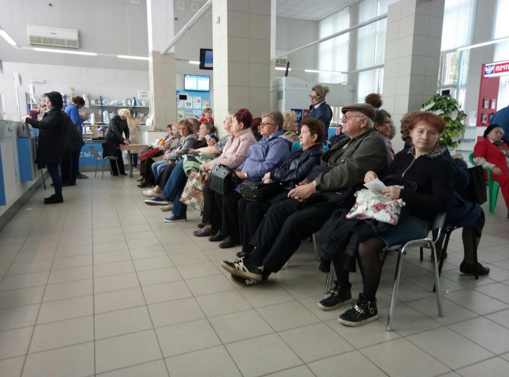 Стали известны причины огромных очередей в почтовых отделениях Рязани