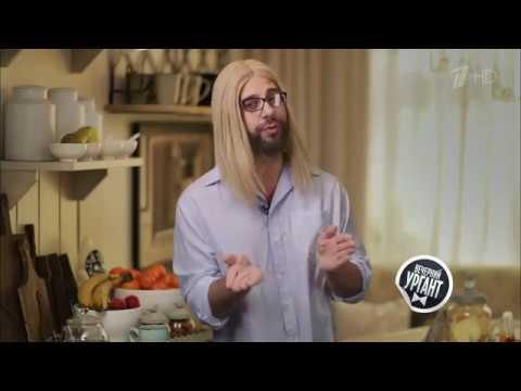 Иван Ургант снял пародию на предвыборную кампанию Ксении Собчак. Видео