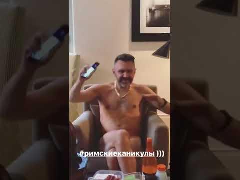 Сергей Шнуров голым станцевал под песню Насти Кудри. Видео
