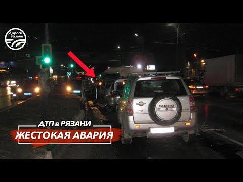 Появилось видео массового ДТП на Московском шоссе