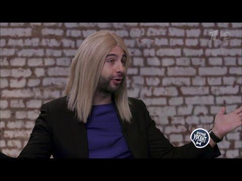Иван Ургант сделал новую пародию на Собчак. Видео