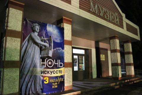 Ночь искусств наступит в Бердске и Искитиме