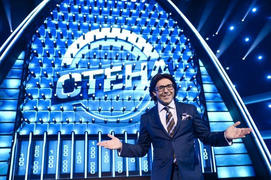 Андрей Малахов стал ведущим нового игрового шоу канала