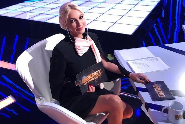 Лера Кудрявцева призналась, что ей стыдно работать в шоу «Секрет на миллион»