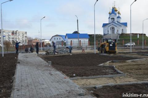 Линёво вошел в федеральную программу по развитию моногородов России