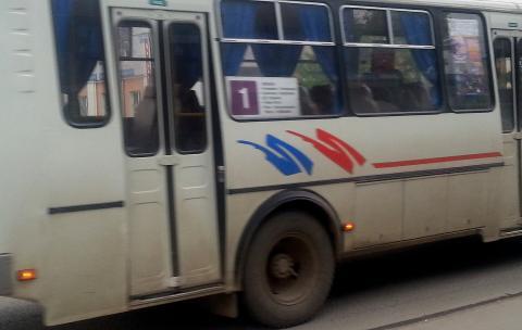 Бердчанам вернут прежний маршрут автобуса №1