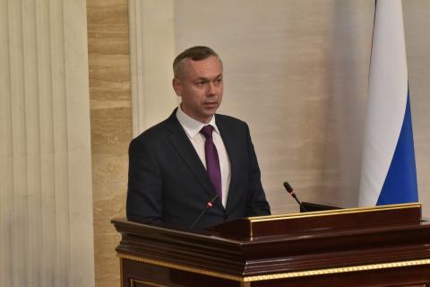Должность главного архитектора Новосибирской области ввёл Травников