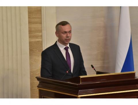 Андрей Травников официально представлен в должности врио губернатора