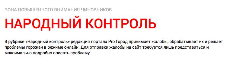 Очевидец в Рязани снял как женщина заблокировала выход из подъезда автомобилем