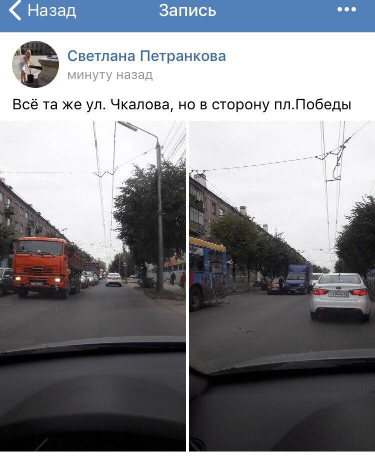Из-за ДТП на Чкалова образовалась большая пробка