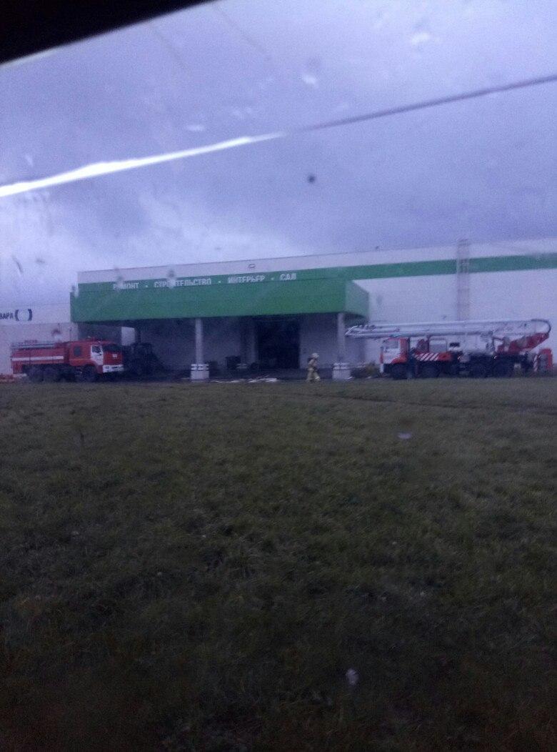 В Рязани в ТЦ «Леруа Мерлен» произошел пожар — соцсети