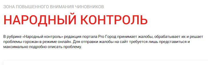 Убитую дорогу на улице Крупской не могут отремонтировать уже сорок лет