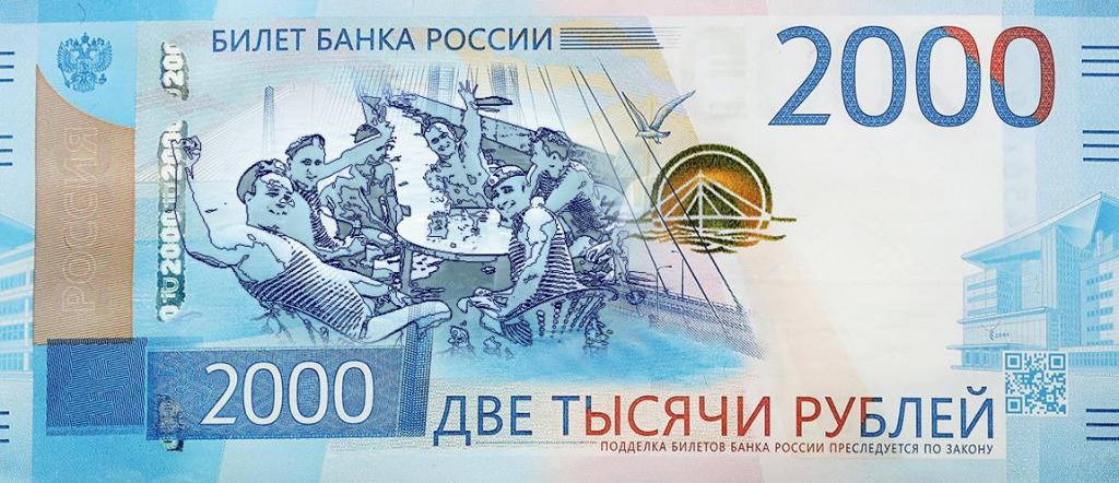 Как могли выглядеть купюры 2000 рублей, если бы на них изобразили Рязань