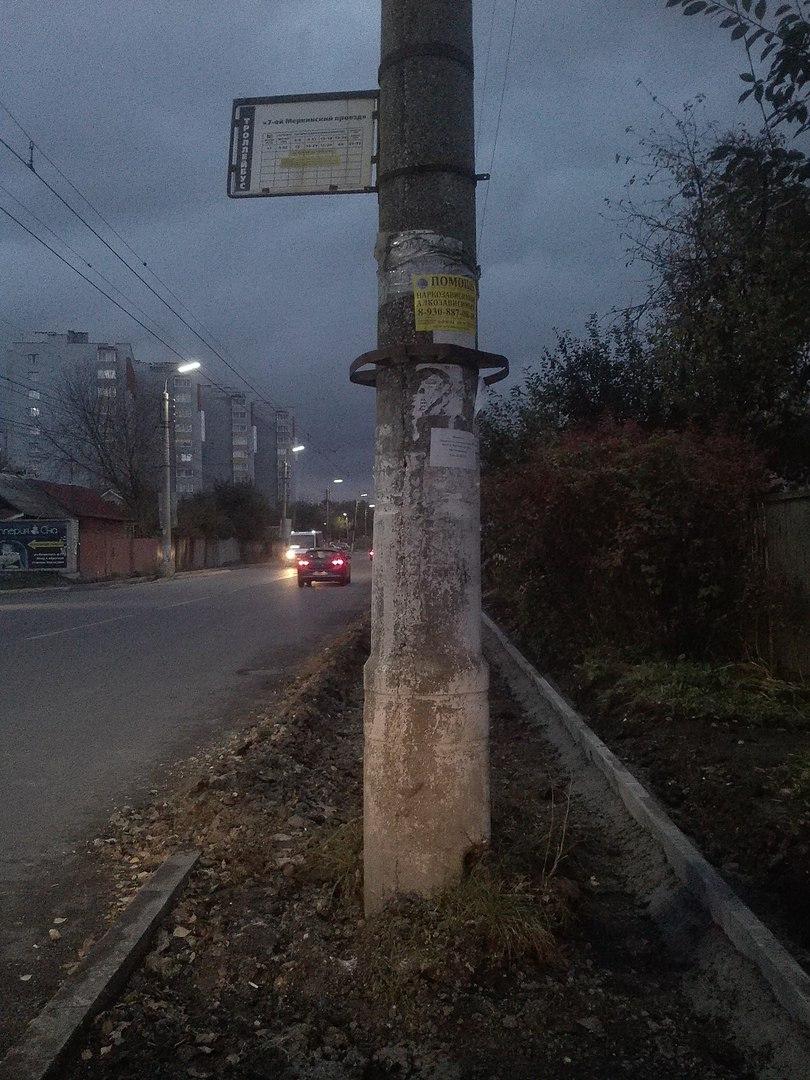 В администрации Рязани прокомментировали новый тротуар на Мервинском