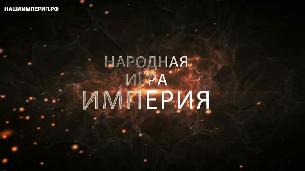 Появилась мобильная игра, где можно стать Владимиром Путиным