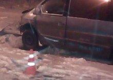 Три человека пострадали в результате ДТП на трассе под Рязанью