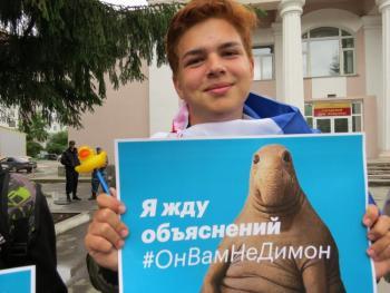 Сторонникам Навального в Бердске запретили проводить пикет