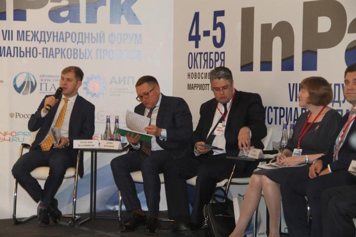 Крупный индустриальный технопарк появится в Бердске