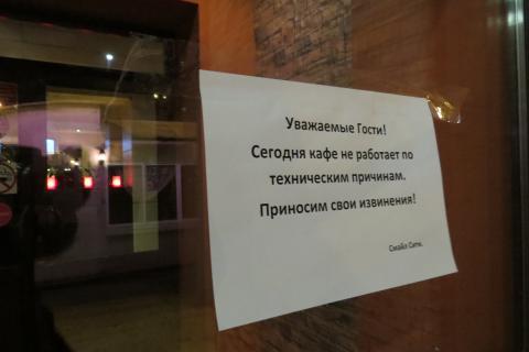 Спецназ ФСБ задержал банду в «Смайл-Сити» в Бердске