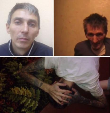 В Новосибирске задержали «телефонных мошенников»