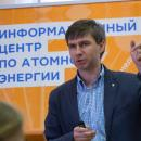 Бердчан ждут на фестивале науки «Кстати» в Новосибирске