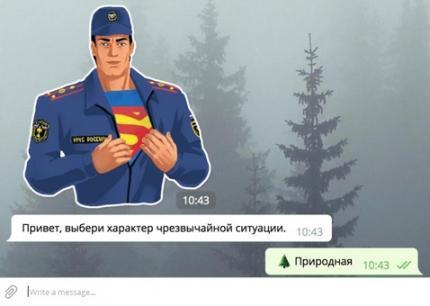 В МЧС появился мобильный бот-спасатель
