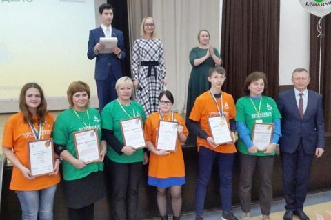 Итоги II Чемпионата «Абилимпикс» в Новосибирской области