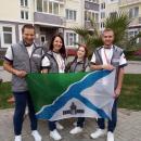 Бердская молодёжь вернулась с всемирного фестиваля в Сочи