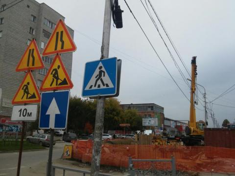 В ночь на 31 октября перекроют ул. Первомайскую в Бердске
