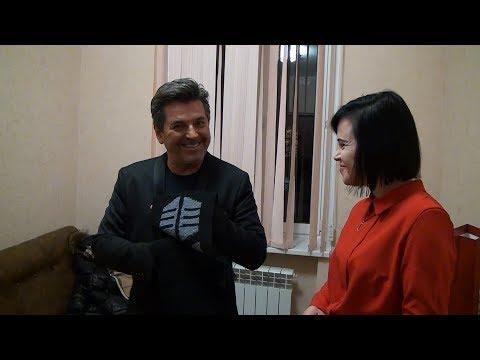 Большое интервью Томаса Андерса перед концертом в Рязани