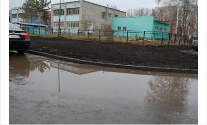 Генпрокурору пожаловался Минстрой РФ на власть Бердска