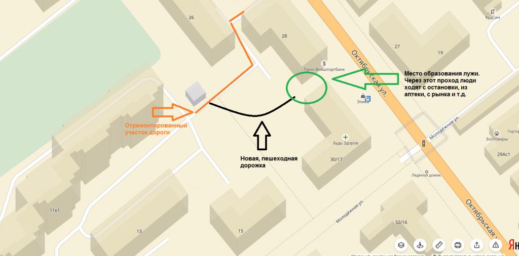 «Устали ходить по грязи» — жители Приокского просят нормальную пешеходную дорожку