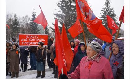 100-летие Октябрьской революции отмечают коммунисты Бердска