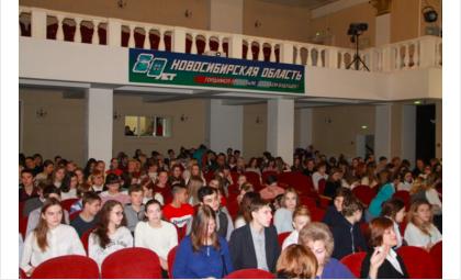 Открытый урок в Бердске посвятили 100-летию Великой Октябрьской революции