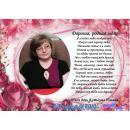 Молодежь Бердска поздравила мам с Днём матери флешмобом