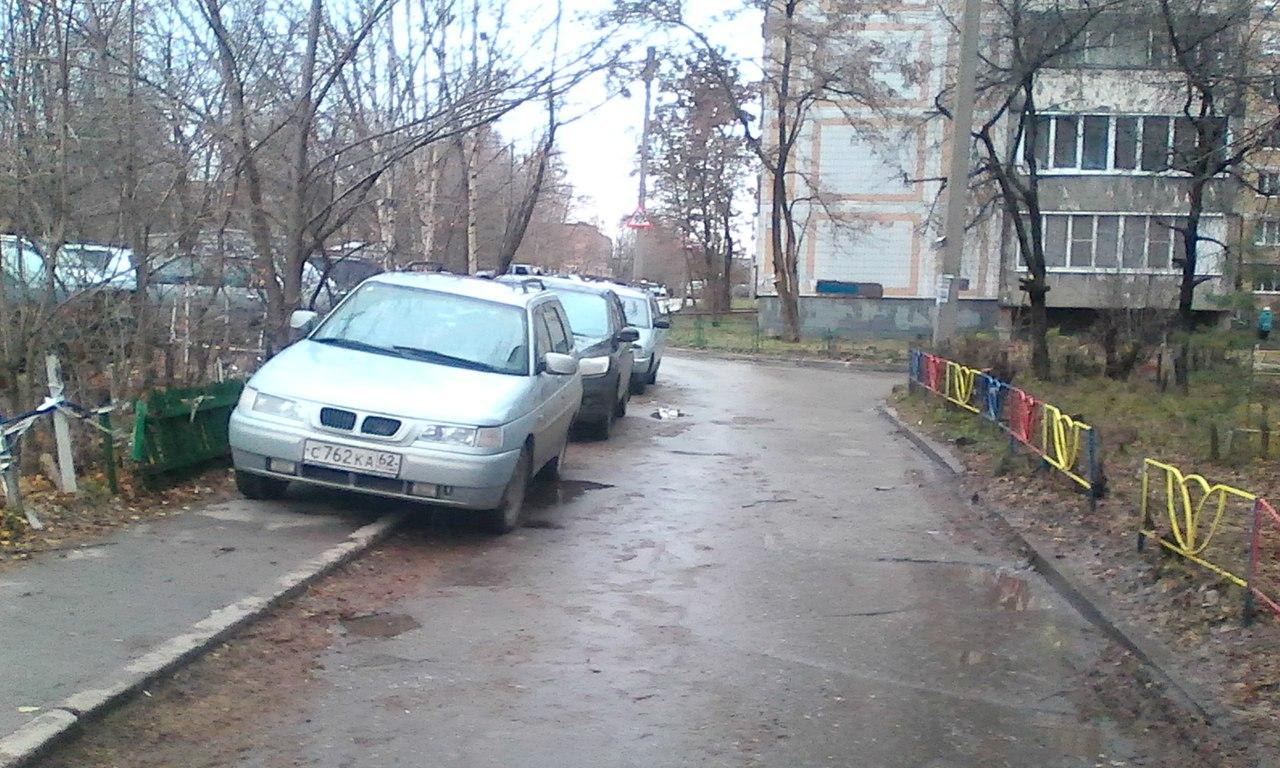 «Паркуюсь, как хочу» — новые герои нашего города
