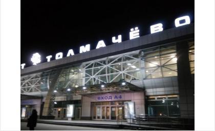 Аэропорт «Толмачёво»: ФСБ проводит учения по антитеррору
