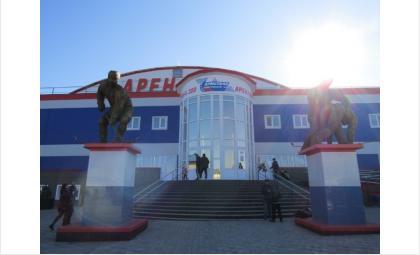 В Искитиме торжественно откроют спортивный комплекс «Арена–300»
