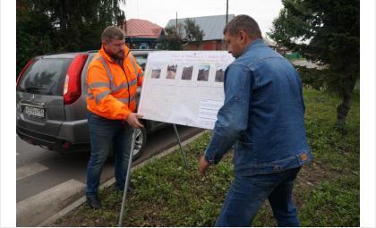 Работы по проекту «Безопасные и качественные дороги» в Бердске завершены