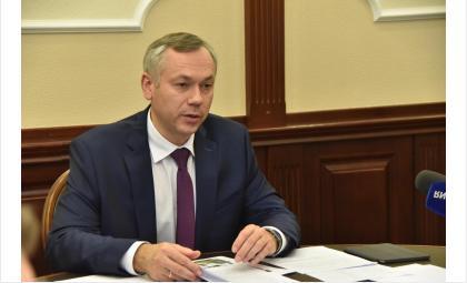 Воскресный визит: Андрей Травников посетит Бердск 19 ноября