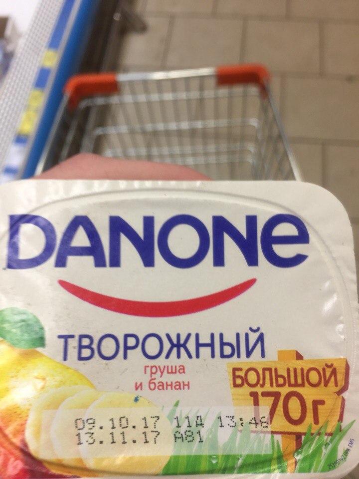 «В магазине «Дикси» постоянно продают просрочку» — рязанцы сообщили о нарушениях