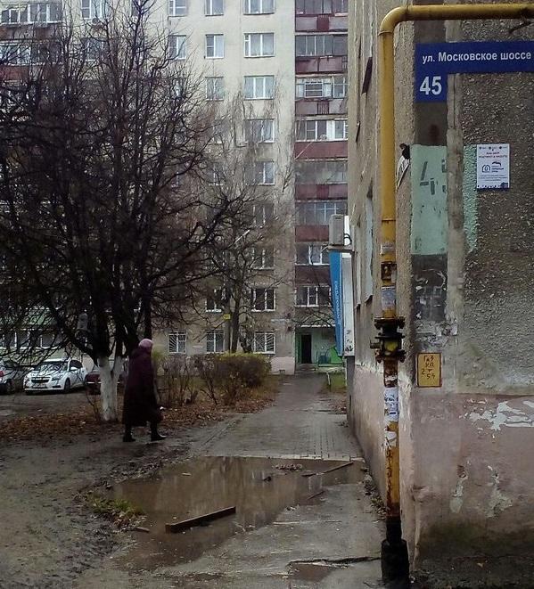 В Рязани жители дома на Московском шоссе недовольны новым асфальтом