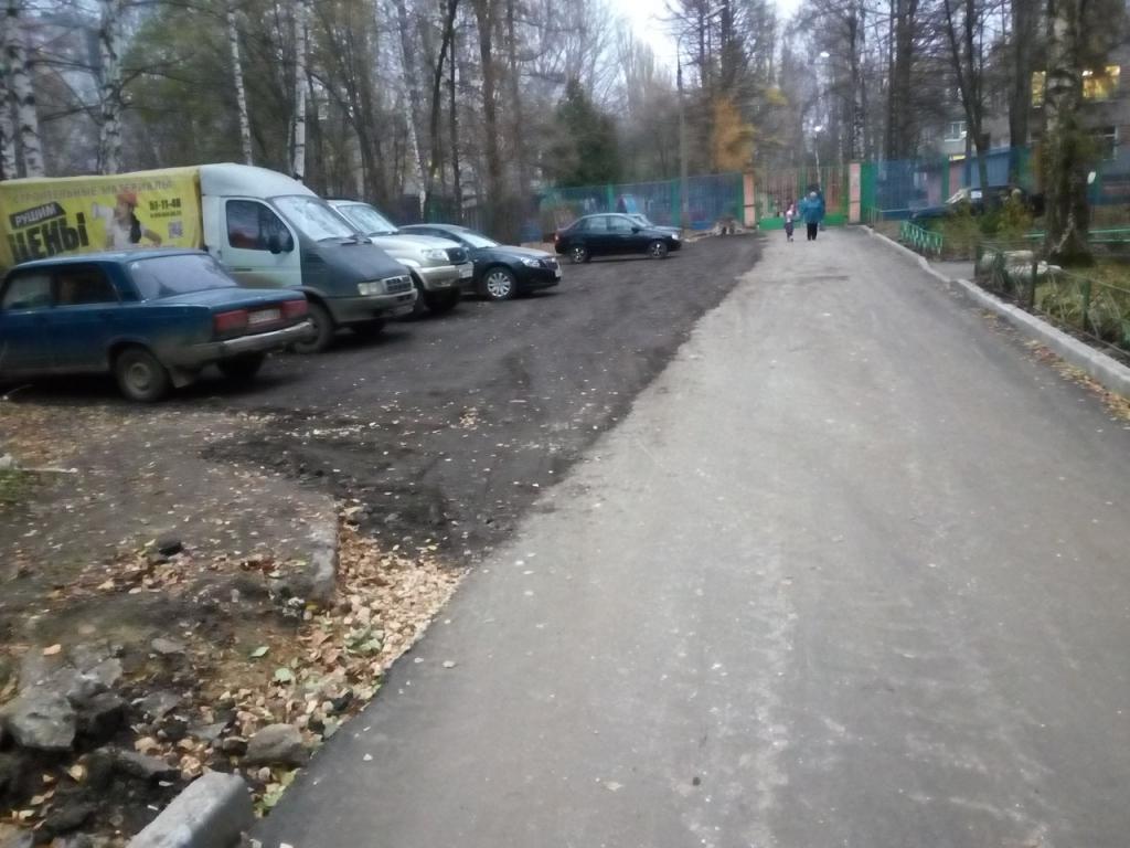 Рязанцы недовольны новым асфальтом на улице Советской Армии