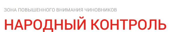 В Рязани водителю автобуса объявили выговор за хамство