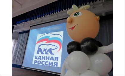 Партия «Единая Россия» проводит приём граждан в честь своего 16-летия