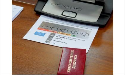 9 ноября состоится сессия горсовета депутатов Бердска