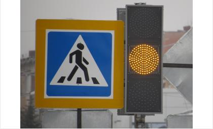 Украли светофор в Бердске с перекрестка у магазина «Комбат»