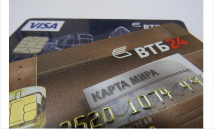 ВТБ24 присоединяется к ВТБ. Что это значит для бердских вкладчиков и заемщиков?